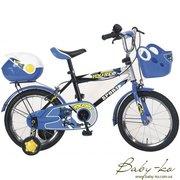 Продаю детский велосипед Geoby