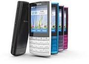 Мобильные телефоны Nokia,  Samsung. Самсунг телефоны,  нокия телефоны,  с