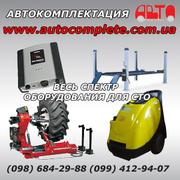 Оборудование для автосервиса СТО гаража