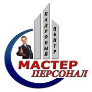 Аниматор на курорт в Железный Порт СРОЧНО