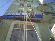 Высот-рем-строй-монтаж.Услуги промышленных альпинистов.