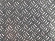 Рифленые алюминиевые листы Квинтет.