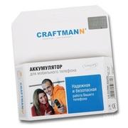 Аккумуляторные батареи Craftmann (Крафтманн)
