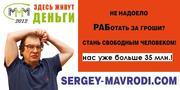 Николаев. Приглашаем на работу в Тренинговый центр