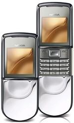 Nokia 8800 sirocco silver edition новый оригинал