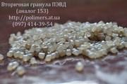 Полипропилен литьевой,  экструзионный,  полистирол,  полиэтилен