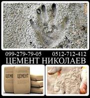 цемент николаев