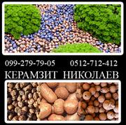 керамзит николаев
