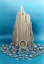 Трубы для воды (водопровод хол,  гор.,  вода)  производства Чехии