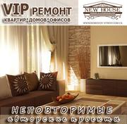 Отделка квартир, домов, офиссов под ключ г.Николаев.