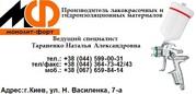 Эмаль полімерная /с преобразователем ржавчины/  ПС-160