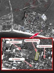 Продается земельный участок в курортном поселке Коблево