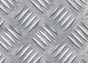 Алюминиевый рифленый лист в Николаеве.