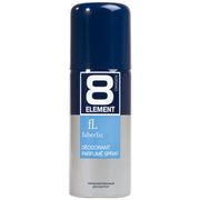 Продам Парфюмированный дезодорант в аэрозольной упаковке для мужчин 8
