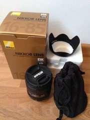 Продается новый объектив Nikon 16-85 mm f/3.5-5.6G ED VR AF-S DX