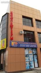магазин компьютерной техники и электроники фирмы