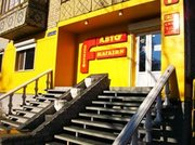 Оригинальные и лицензионные запчасти на Рено в Николаеве