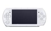 PSP White (p5007)