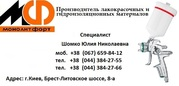 Эмаль  ХС-759] краска химстойкая  [ХС-759] цена ХС- 759 ^защита от кис