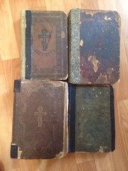 Продам старинніе книги