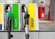 Качественное дизельное топливо