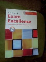Продам Oxford Exam Excellence в хорошем состоянии