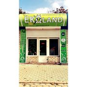 Ekoland -Натуральная косметика,  экотовары