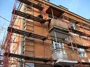 Ремонт жилых и промышленных обьектов.