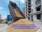 Песок строительный  с доставкой от 20 тонн
