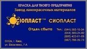 Эмаль ЭП-5155 и эмаль ЭП-5155; 2/эмаль ЭП5155-5155ЭП эмаль ЭП-5155 эмал