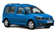 Запчасти на Volkswagen Caddy