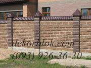 Блок заборный декоративный Николаев..