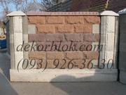 Блок рваный камень Николаев
