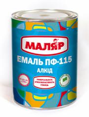 Эмаль ПФ-115 (цвета в ассортименте)