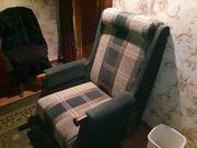 Срочно продам кресло НЕДОРОГО