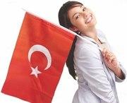 Курсы турецкого языка в УЦ Твой Успех в Николаеве