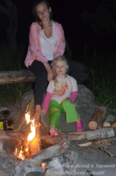 Отдых на Украине в выходные дни.