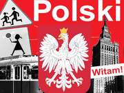 Польский язык  в Николаеве. Курсы польского языка. УЦ Твой Успех