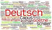 Немецкий язык  в Николаеве. Курсы немецкого языка. УЦ Твой Успех