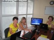 Курсы бухгалтеров в Николаеве.  Современный бухучёт – налогообложение