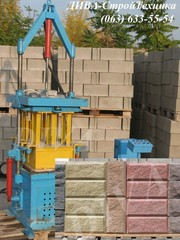Вибропресс для блоков с колотой фактурной поверхностью