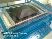 Вакуум формовочное оборудование,  станок для вакуумной формовки цена