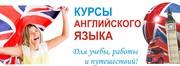 Курсы английского языка в Николаеве. УЦ Твой Успех