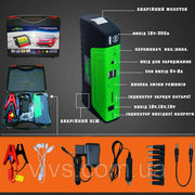 Продам Пуско-зарядний пристрій Jump Starter (павер банк для авто)