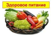 Курсы здорового питания в Николаеве. УЦ твой Успех