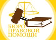 Юрист Николаев