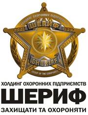 Частный детектив. Детективное агентство «ШЕРИФ»