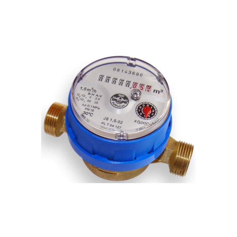 ирригационные счетчики воды (производства