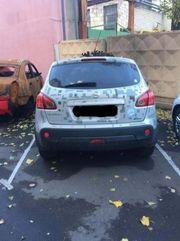 Б/у кузов для Nissan Qashqai