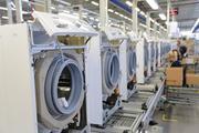 Німецька фабрика по виготовленню пластикових компонентів для фірми BSH